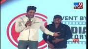 Prince Cecil Speech @ Action Pre Release Event (Video)