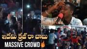 Bigg Boss 3 Title Winner Rahul Sipligunj Unbelievable Craze @ Brand Blue Showroom Launch (Video)