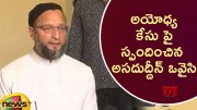 MP Asaduddin Owaisi Responds Over Supreme Court Ayodhya Verdict (Video)