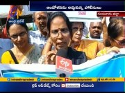 DSP Candidates Protest   For Recruitement   At Tadepalligudem  (Video)
