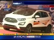 EENADU Auto Show Launched | by Collector at Vijayawada  (Video)