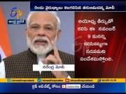 PM Modi   Acceptance of Ayodhya verdict reflects our tolerant nature  (Video)
