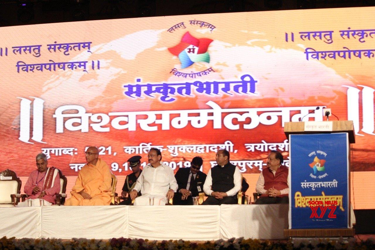 New Delhi: World conference - Venkaiah Naidu (Batch - 2) #Gallery