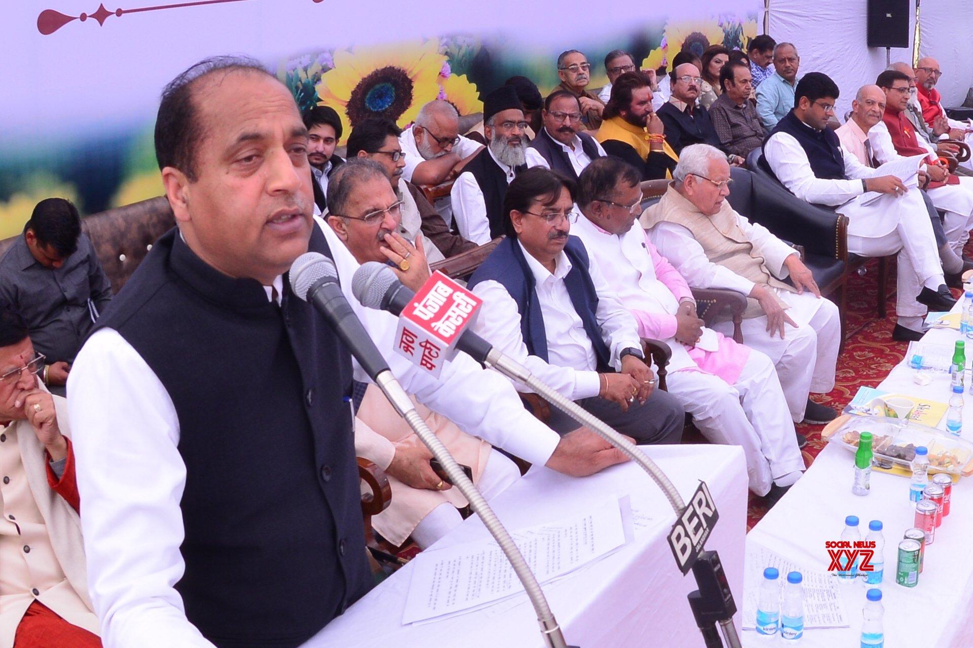 Jalandhar: Shaheed Parivar Fund - Jai Ram Thakur #Gallery
