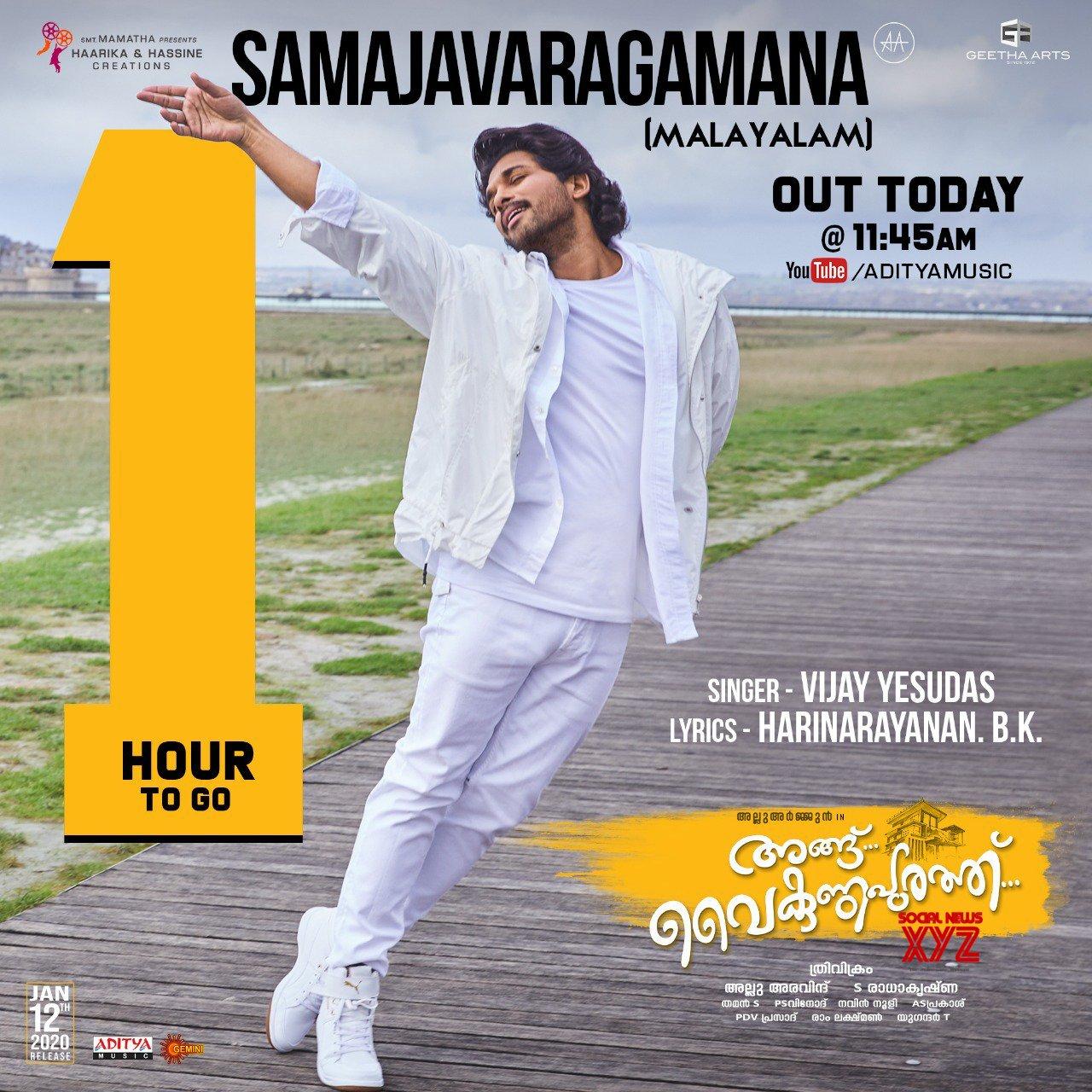 Samajavaragamana Malayalam Version From Angu Vaikuntapurathu Will Be Our In 1 Hour