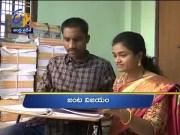 12 Noon | Ghantaravam | News Headlines | 10th November 2019 | ETV Andhra Pradesh  (Video)