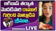 VCR Multiplex: Anchor Sreemukhi First Time Comment On Winner Rahul Sipligunj After Bigg Boss 3 (Video)