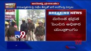 Still restrictions continues in Ayodhya - TV9 (Video)