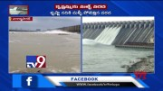 Nagarjuna Sagar dam four gates lifted to release flood water - TV9 (Video)