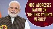 PM Narendra Modi Addresses Nation On 'Historic' Ayodhya Verdict, Gives 'New India' Call (Video)