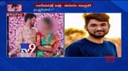 Minutes before marriage, techie hangs self in Hyderabad - TV9 (Video)