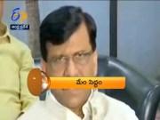 1 PM | ETV 360 | News Headlines | 10th November 2019 | ETV Andhra Pradesh  (Video)