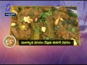 Mulakkada Maasam Vepudu | Restaurant Kitchen | Sakhi | 10th November 2019 | ETV Andhra Pradesh  (Video)