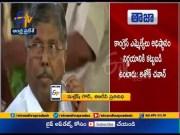 10th Nov'19 | Ghantaravam 7 PM |  | ETV  Andhra Pradesh |   | ETV Win  (Video)
