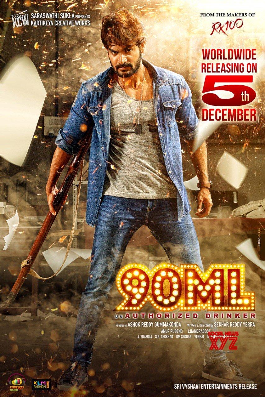 Kartikeya's Crazy Entertainer 90ML Is Releasing On December 5th