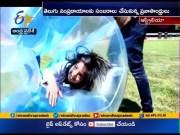 TDP Karthikamasa Vanabhojanam Held in Australia  (Video)
