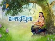 Balabhaktallu  Dr.Chekella Rajendrakumar  Thamasomajyotirgamaya   11th November 2019  (Video)