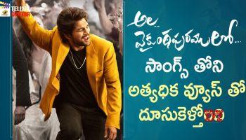 Ala Vaikuntapuram Lo Omg Daddy Song Update Video Social News Xyz