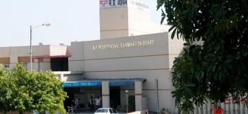 Bhopal: A view of Madhya Pradesh Vyapam office in Bhopal on July 8, 2015. (Photo: IANS)