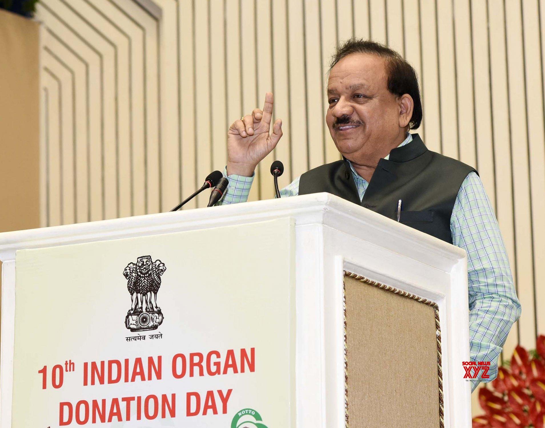 New Delhi: Harsh Vardhan at 10th Organ Donation Day programme #Gallery
