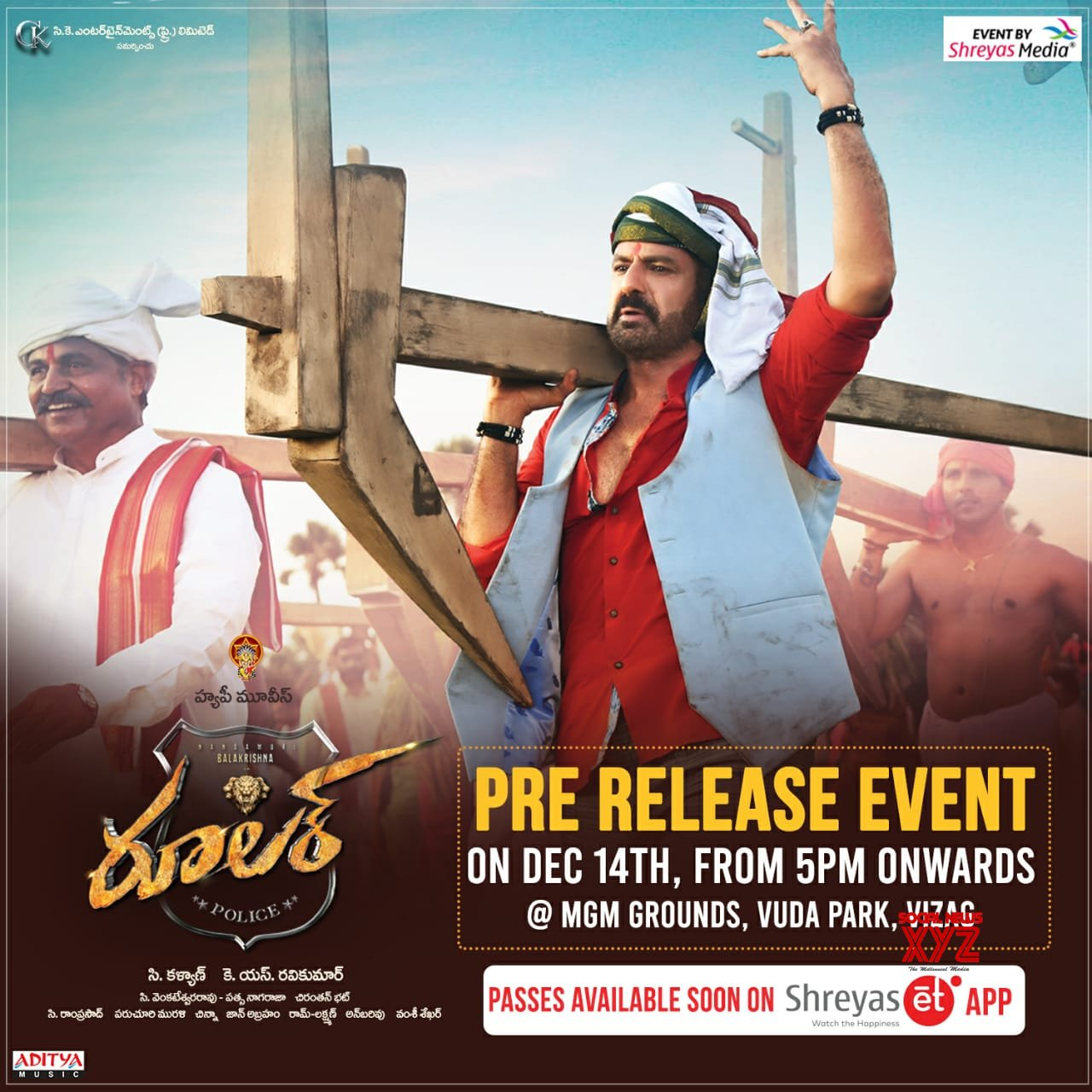 Ruler Pre Release Event On 14th Dec At MGM Grounds Vizag