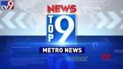 Top 9 Metro News - TV9 (Video)