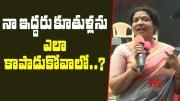 Jeevitha Rajasekhar Emotional Words About Disha Issue (Video)