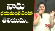 Actress Raasi Emotional About Disha Issue (Video)