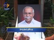 10 PM   Ghantaravam   News Headlines   3rd December 2019   ETV Andhra Pradesh  (Video)