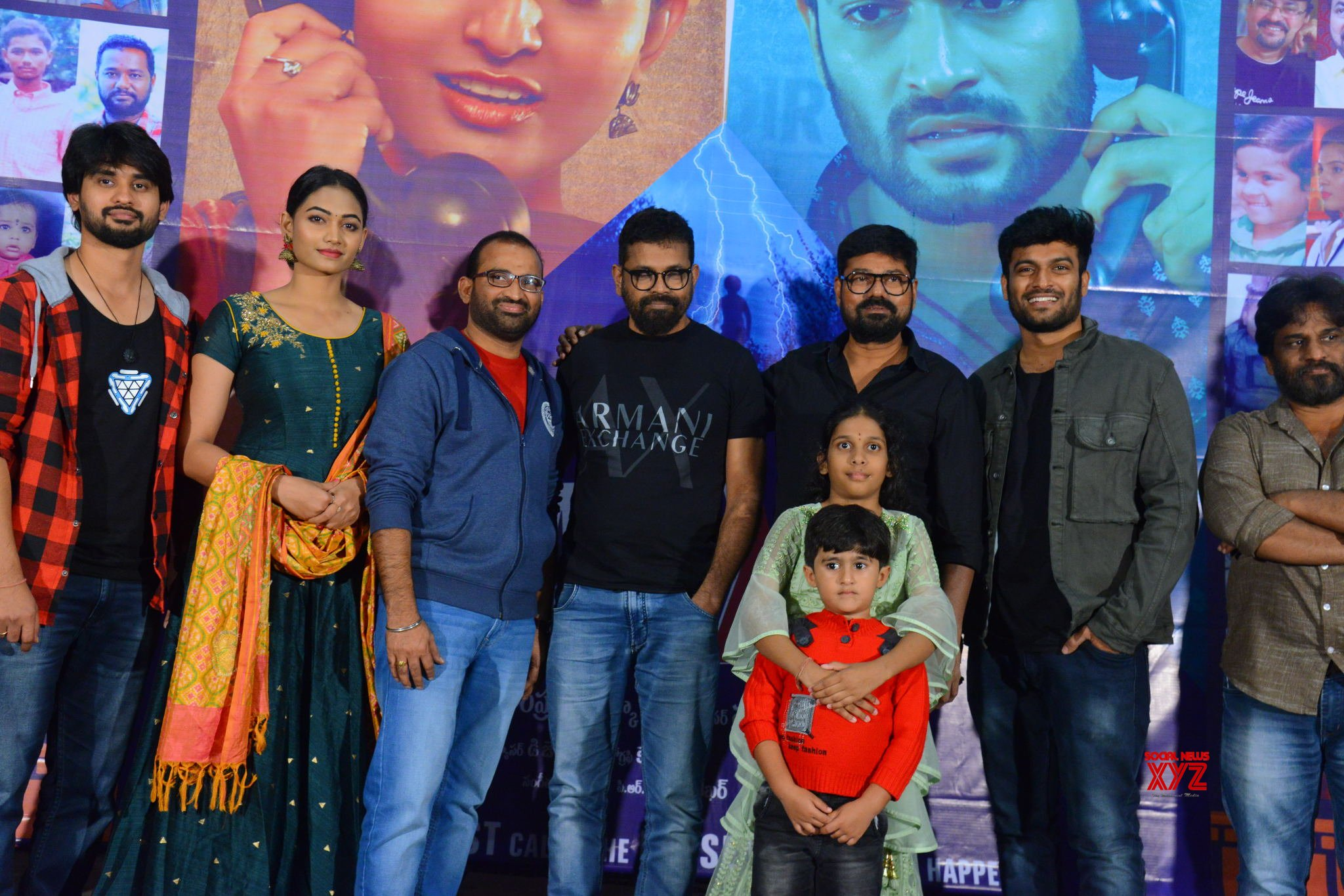Play Back Movie Teaser Launch Gallery