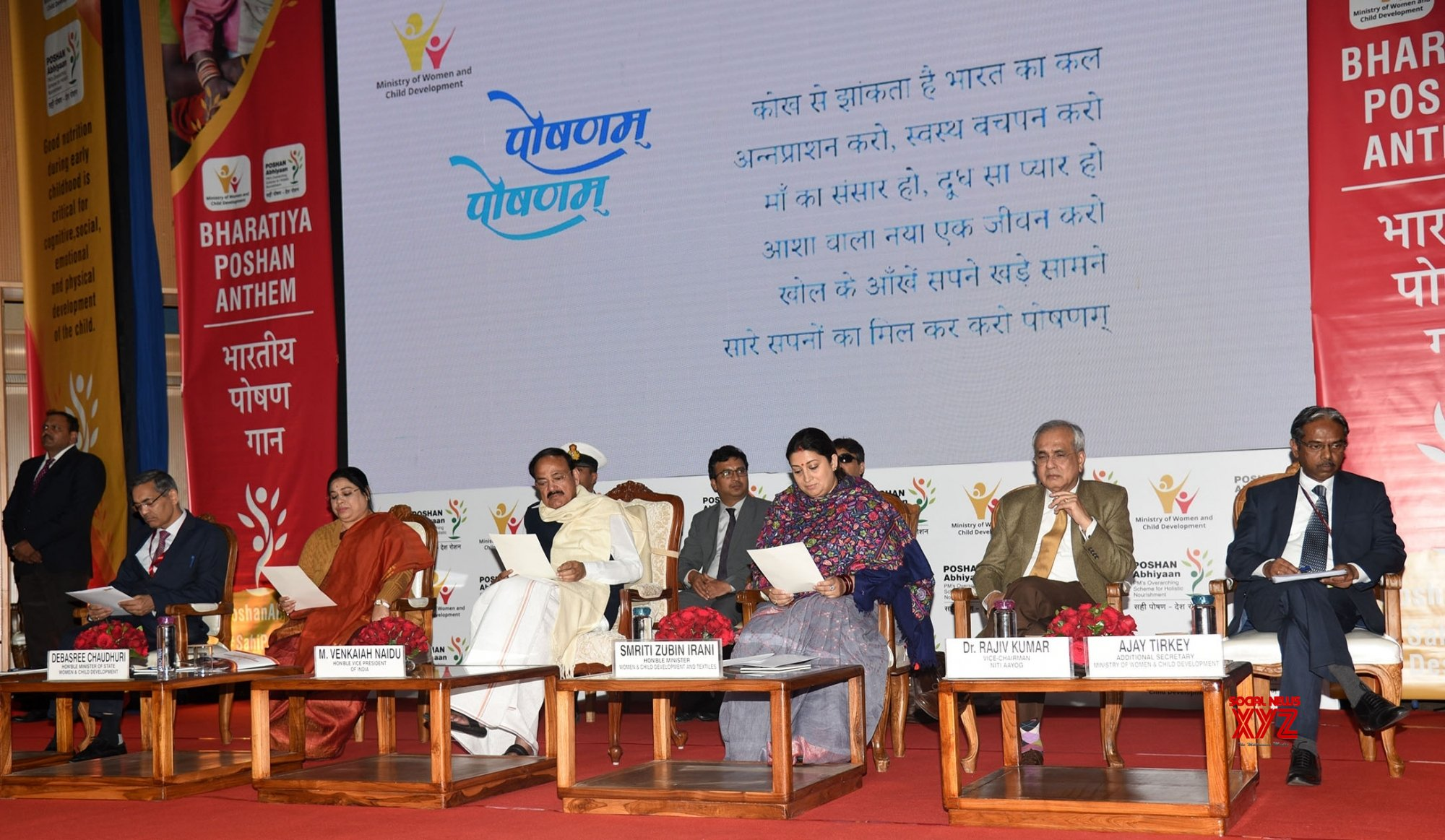 Vice President Naidu launches nutrition anthem