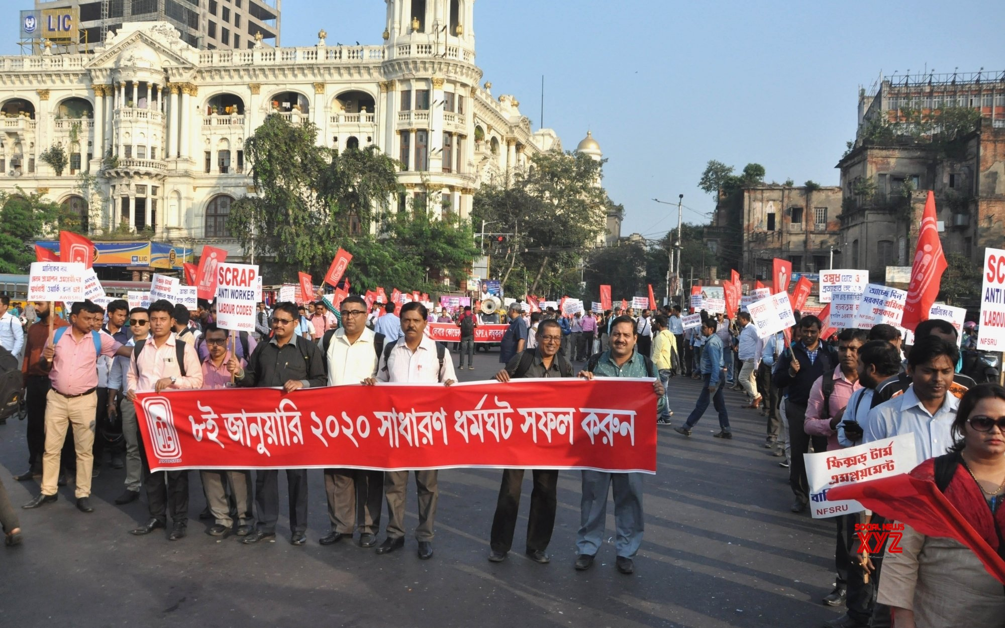 Kolkata: All West Bengal Sales Representatives' Union protest rally #Gallery