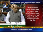 Our Borders Are Safe | Defence Minister Rajnath Singh Tells Parliament  (Video)