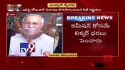 SIT speed up investigation on YS Vivekananda Reddy murder case - TV9 (Video)