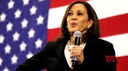 Kamala Harris out of presidential race after struggling to maintain momentum (Video)