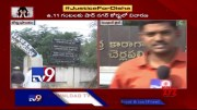 Security heightened at Cherlapally jail over Shadnagar Court judgement - TV9 (Video)