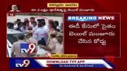 SC grants bail to P Chidambaram in INX Media case - TV9 (Video)