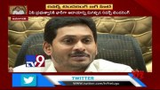 YCP government saves 83 crore in smartphones reverse tendering - TV9 (Video)