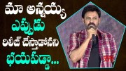 Venkatesh Funny Speech @ Venky Mama Press Meet (Video)