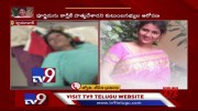 Hyderabad : Woman techie found hanging in Sanath Nagar - TV9 (Video)