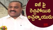 TDP MLA Atchannaidu Fires On IG Over YCP Political Activities (Video)