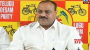TDP Acham Naidu Press Meet (Video)