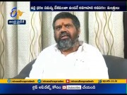 Ministers Criticize Pawan Kalyan | Comments On Govt  (Video)