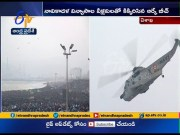 Indian Navy Day | CM Jagan Graced Navy Day Event | at Vizag's RK Beach  (Video)