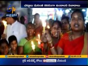 Justice for Disha | Political leaders & Students Protest Across State  (Video)