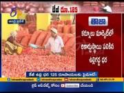 Onion crop stolen from farm in Madhya Pradesh  (Video)