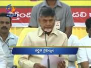 6 PM | Ghantaravam | News Headlines | 4th December 2019 | ETV Andhra Pradesh  (Video)