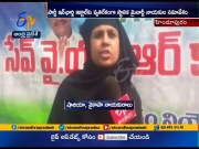 Minorities Protest | Against Iqbal Ahmad | for Remove from Party In Charge | at Hindupur  (Video)