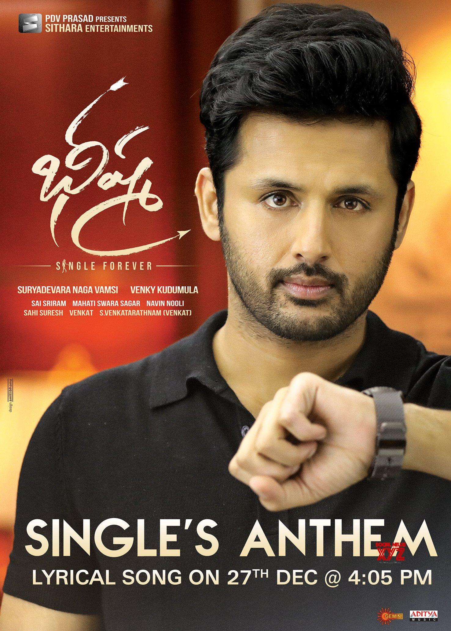 Bheeshma Movie First Single Launched Social News Xyz