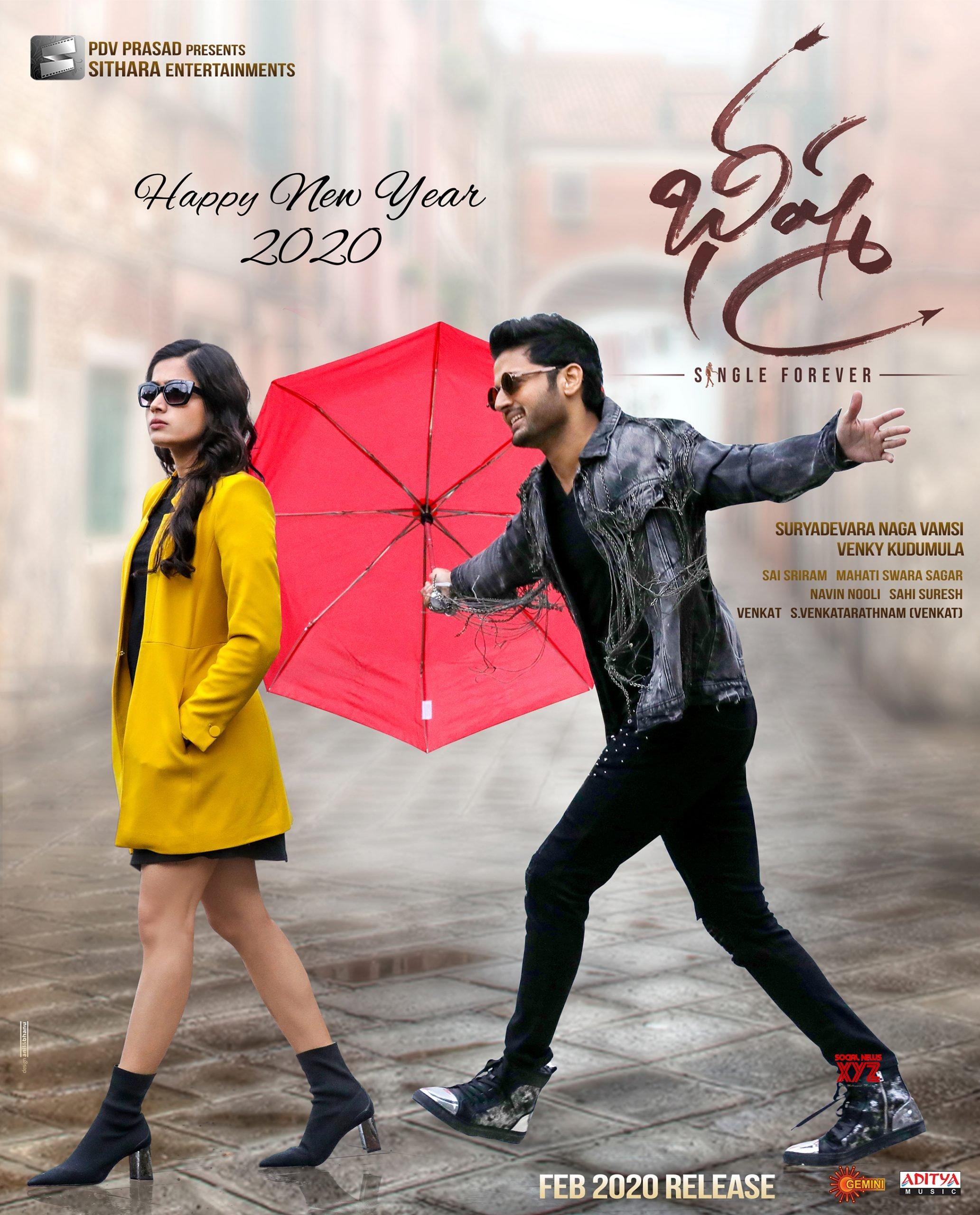 Bheeshma New Year Hd Poster And Still Social News Xyz
